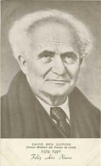 David Ben Gurion, Primer Ministro del Estado de Israel