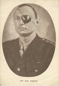 רב-אלוף משה דיין