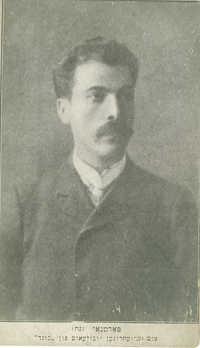 נח פארטנאי