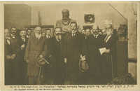 H. E. The High Com. For Palestine Sir Herbert Samuel, at the Bezalel Exposition / ה. מ. הנציב העליון לאי'' סיר הרברט סמואל בתעריכת בצלאל