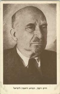 חיים ויצמן, הנשיא הראשון לישראל
