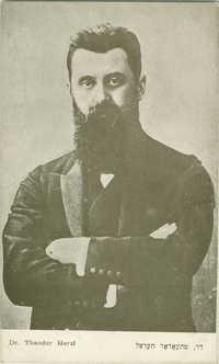 Dr. Theodor Herzl / דר. טהעאדאר הערצל