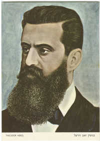 Theodor Herzl / בנימין זאב הרצל