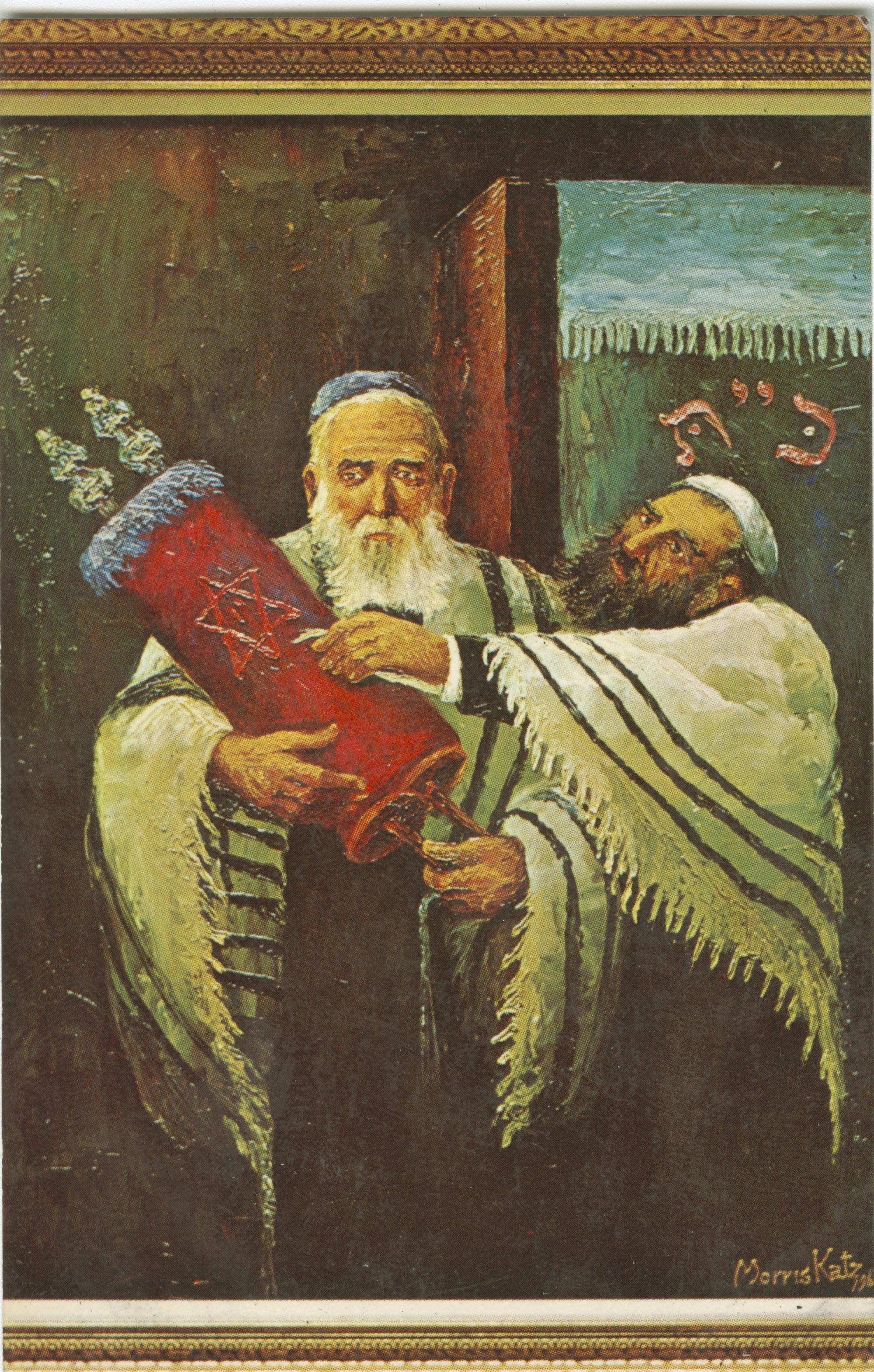 [Torah procession]