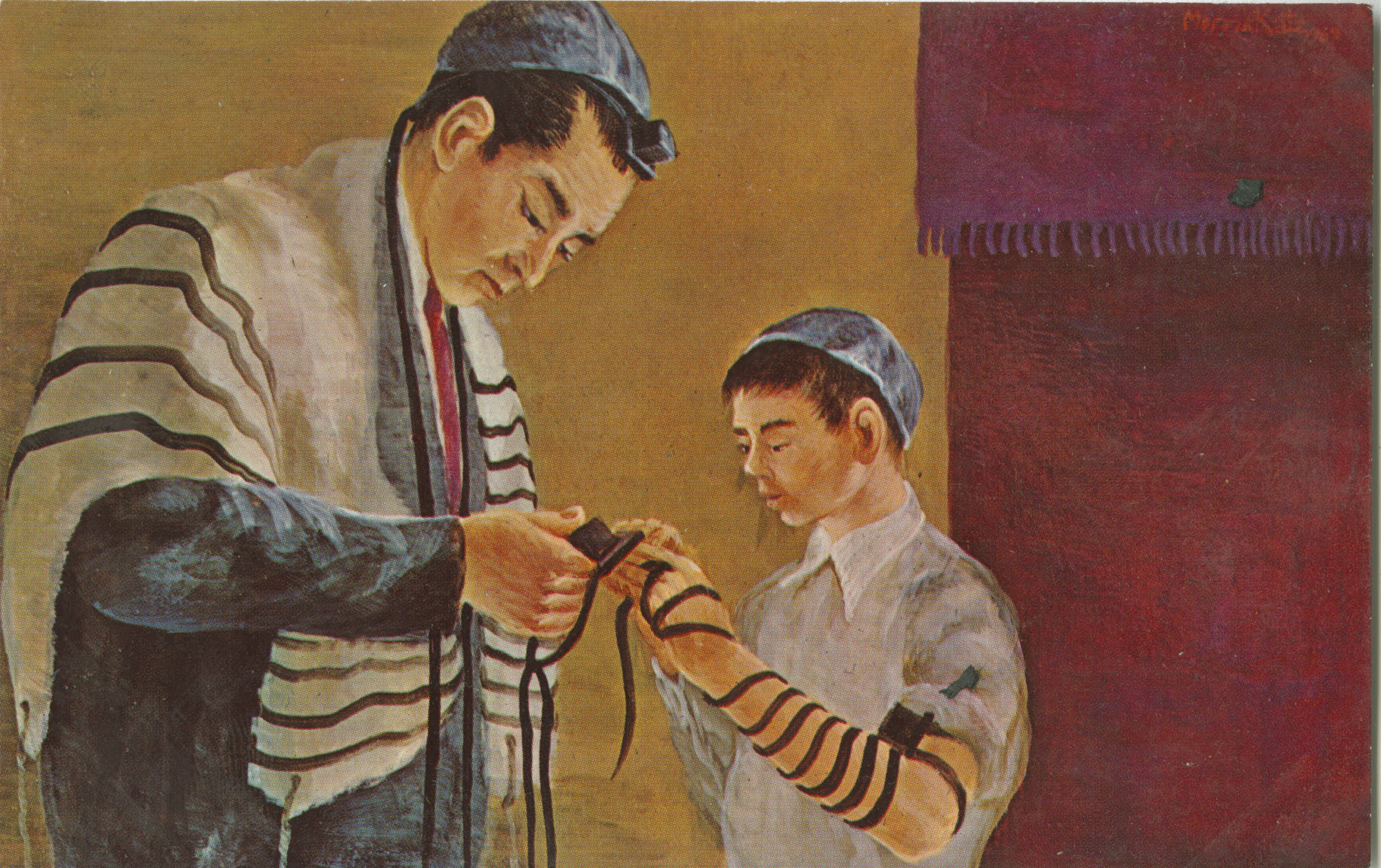 Preparing for Bar Mitzvah
