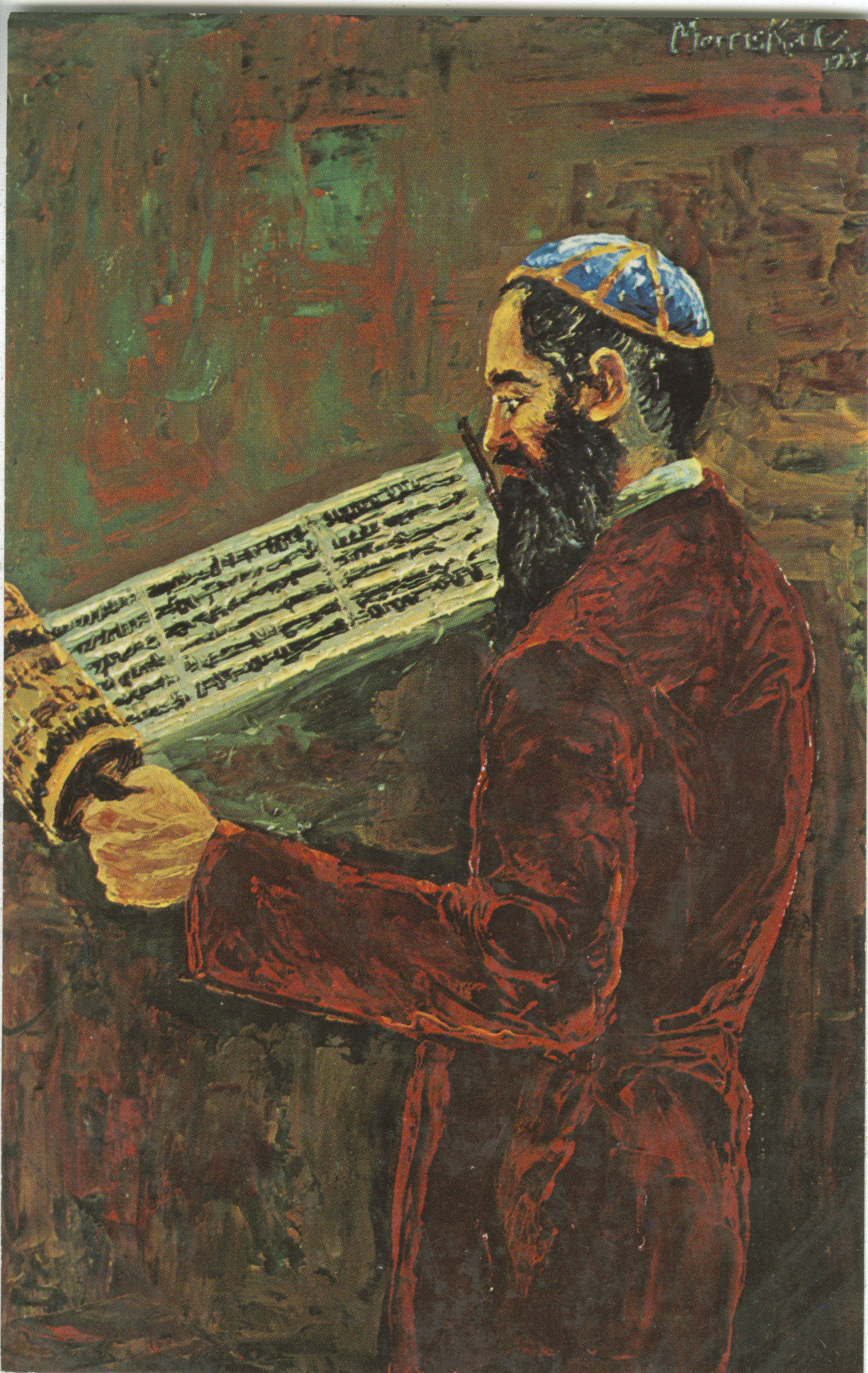 The Megillah Reader
