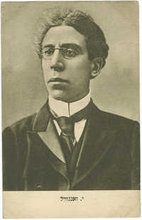 י. זאנגוויל