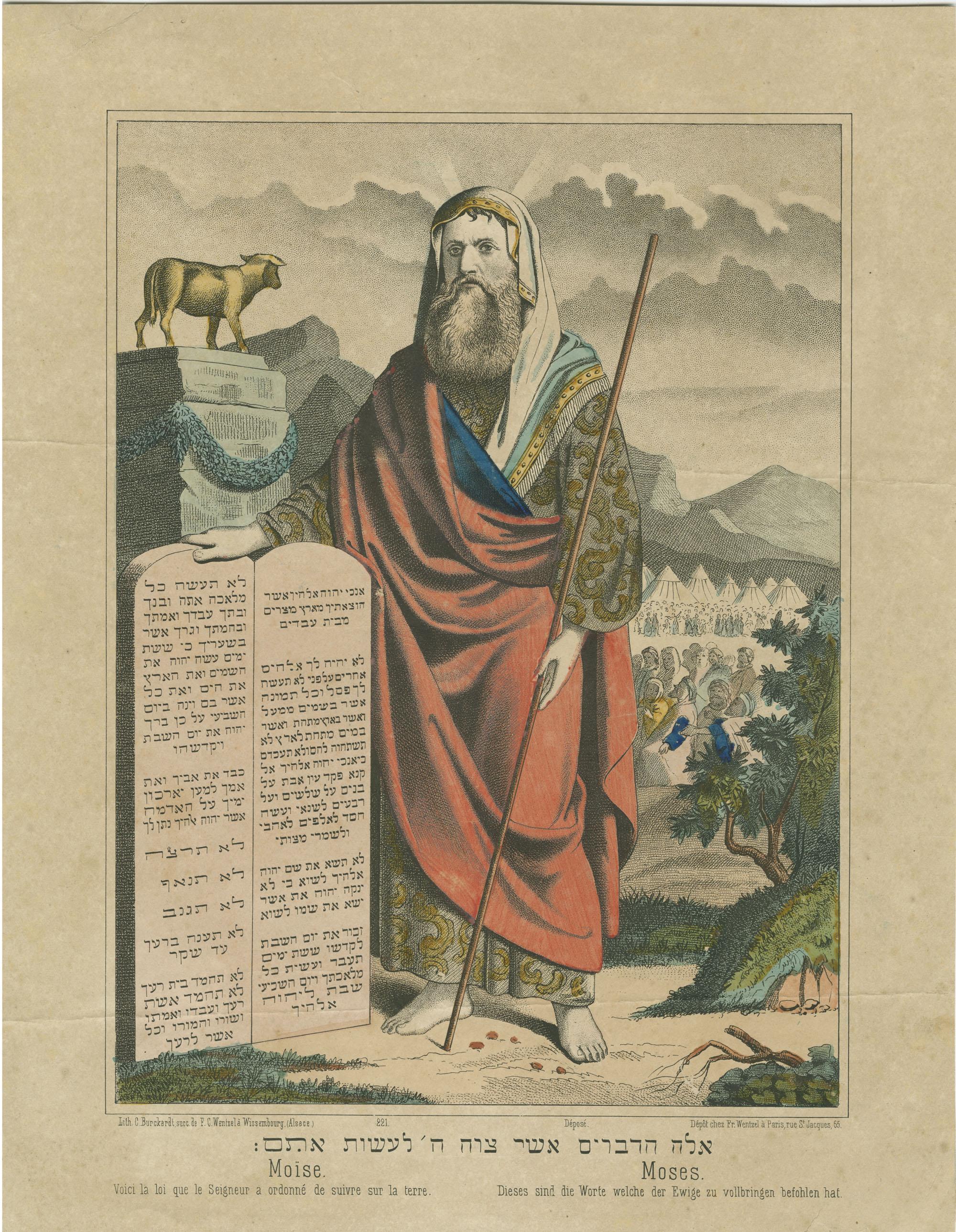 Moïse. Voici la loi que le Seigneur a ordonné de suivre sur la terre. / Moses. Dieses sind die Worte welche der Ewige zu vollbringen befohlen hat. / אלה הדברים אשר צוה ה' לעשות אתם