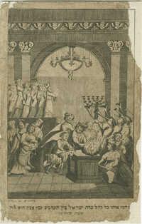 ושחטו אותו כל קהל עדת ישראל בין הערבים זבח פסח הוא לה