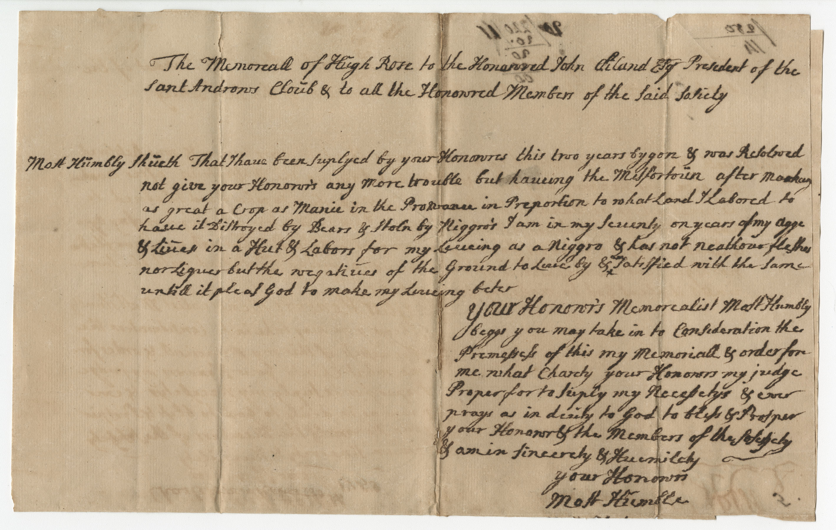 Petition from Hugh Rose to the St. Andrew's Society