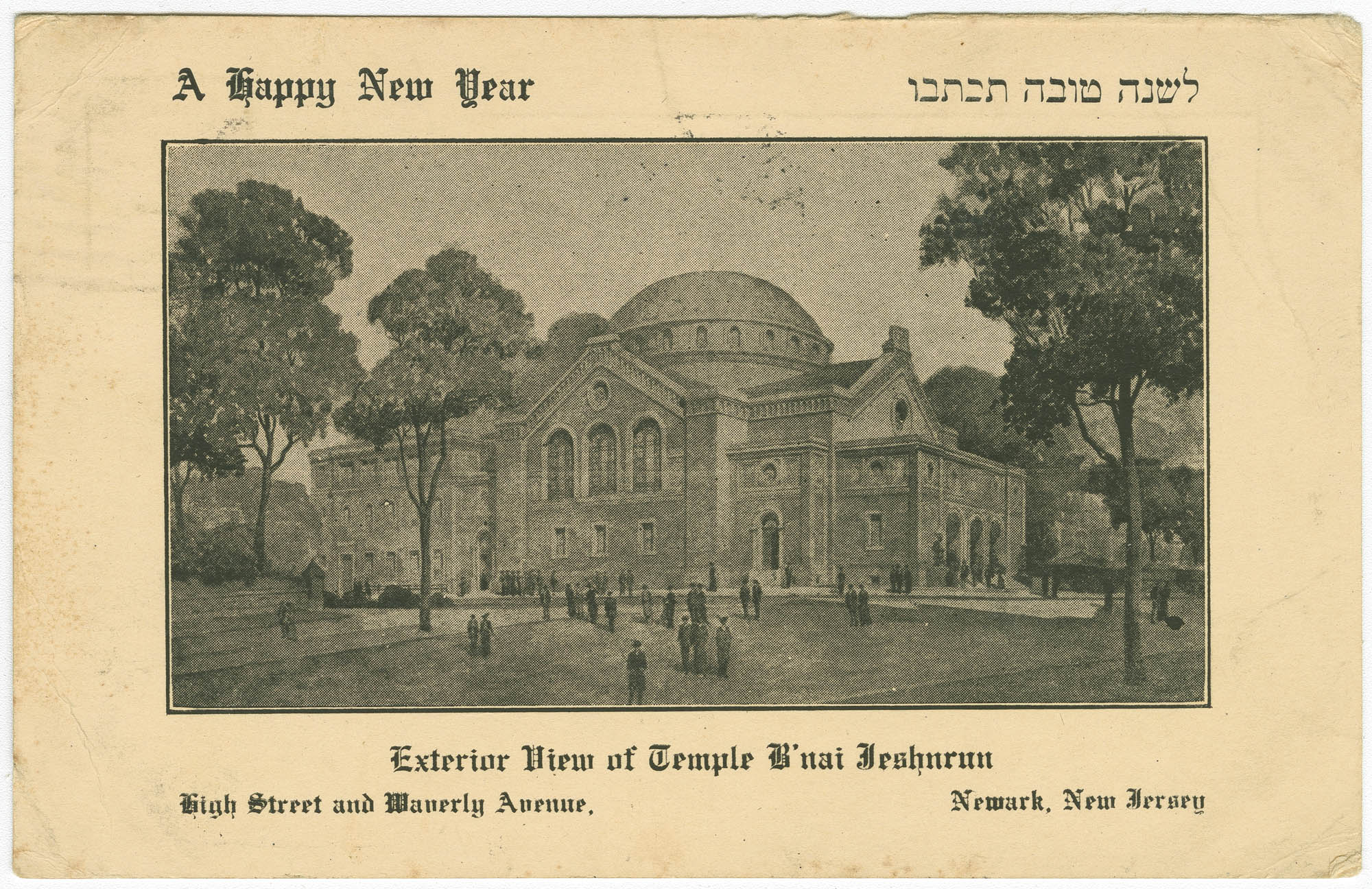Exterior View of Temple B'nai Jeshurun, High Street and Waverly Avenue, Newark, New Jersey