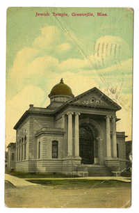 Jewish Temple, Greenville, Miss.