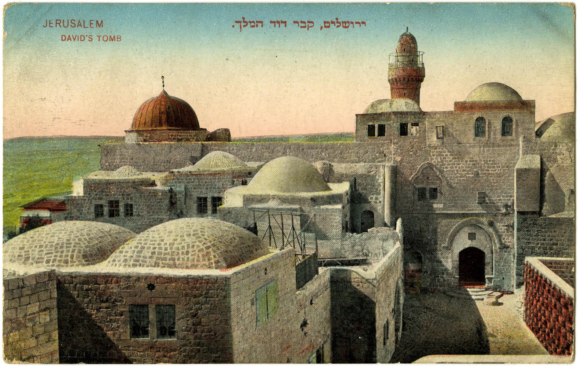 Jerusalem, David's Tomb / ירושלים, קבר דוד המלך