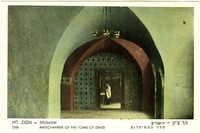 Mt. Zion - Jerusalem, antechamber of the Tomb of David / הר ציון - ירושלים, חדר ההתיחדות