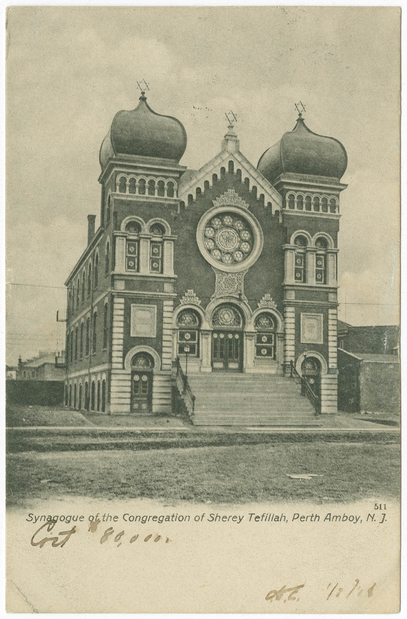 Synagogue of the Congregation of Sherey Tefillah, Perth Amboy, N.J.