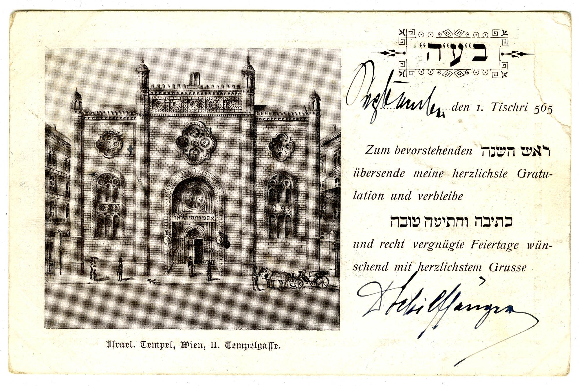 Israel. Tempel, Wien, II. Tempelgasse.