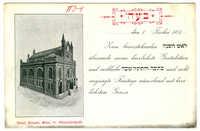 Israel. Tempel, Wien, VI. Schmalzhofgasse