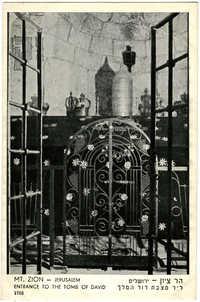 Mt. Zion - Jerusalem, entrance to the Tomb of David / הר ציון - ירושלים, ליד מצבת דוד המלך