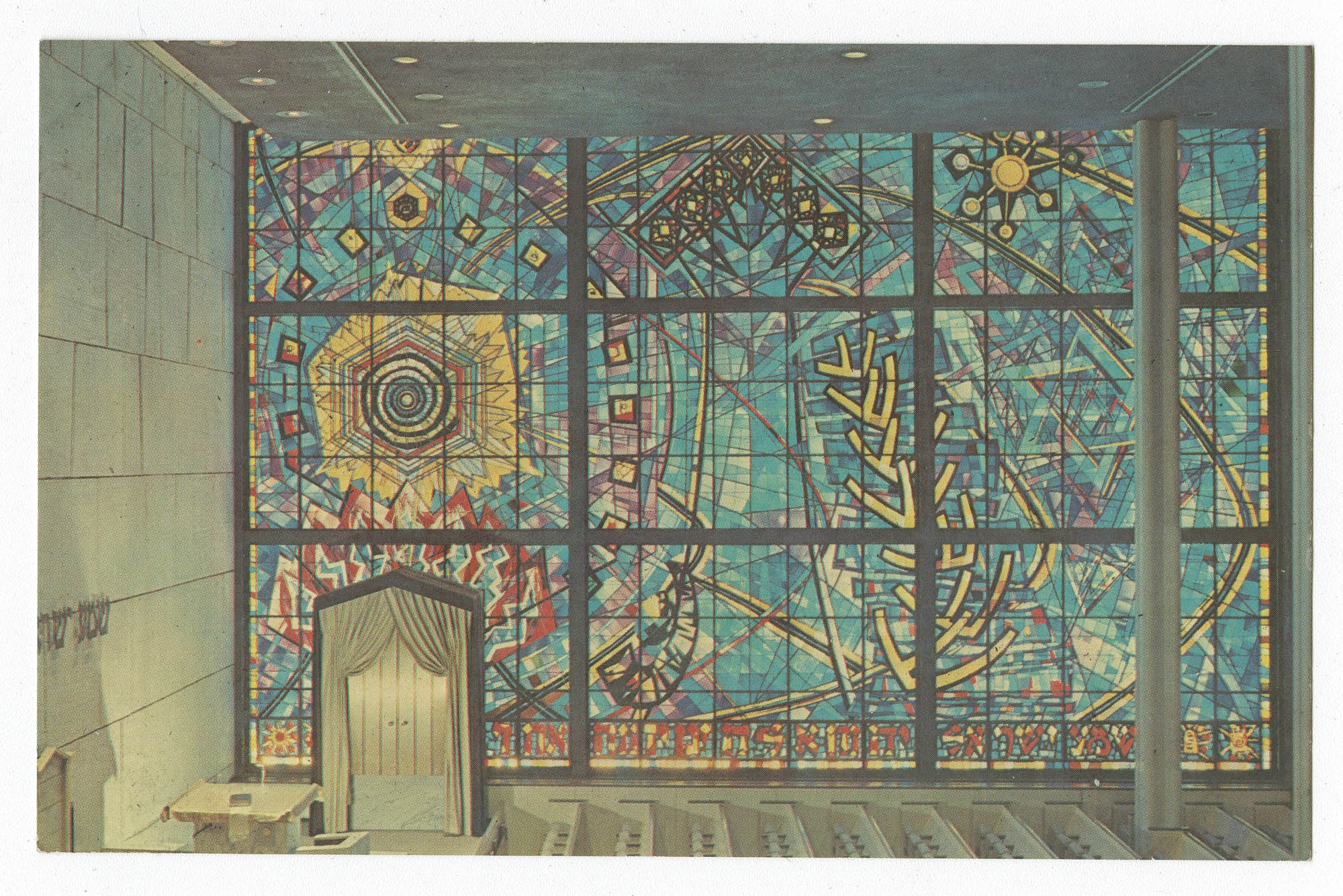 The Chicago Loop Synagogue