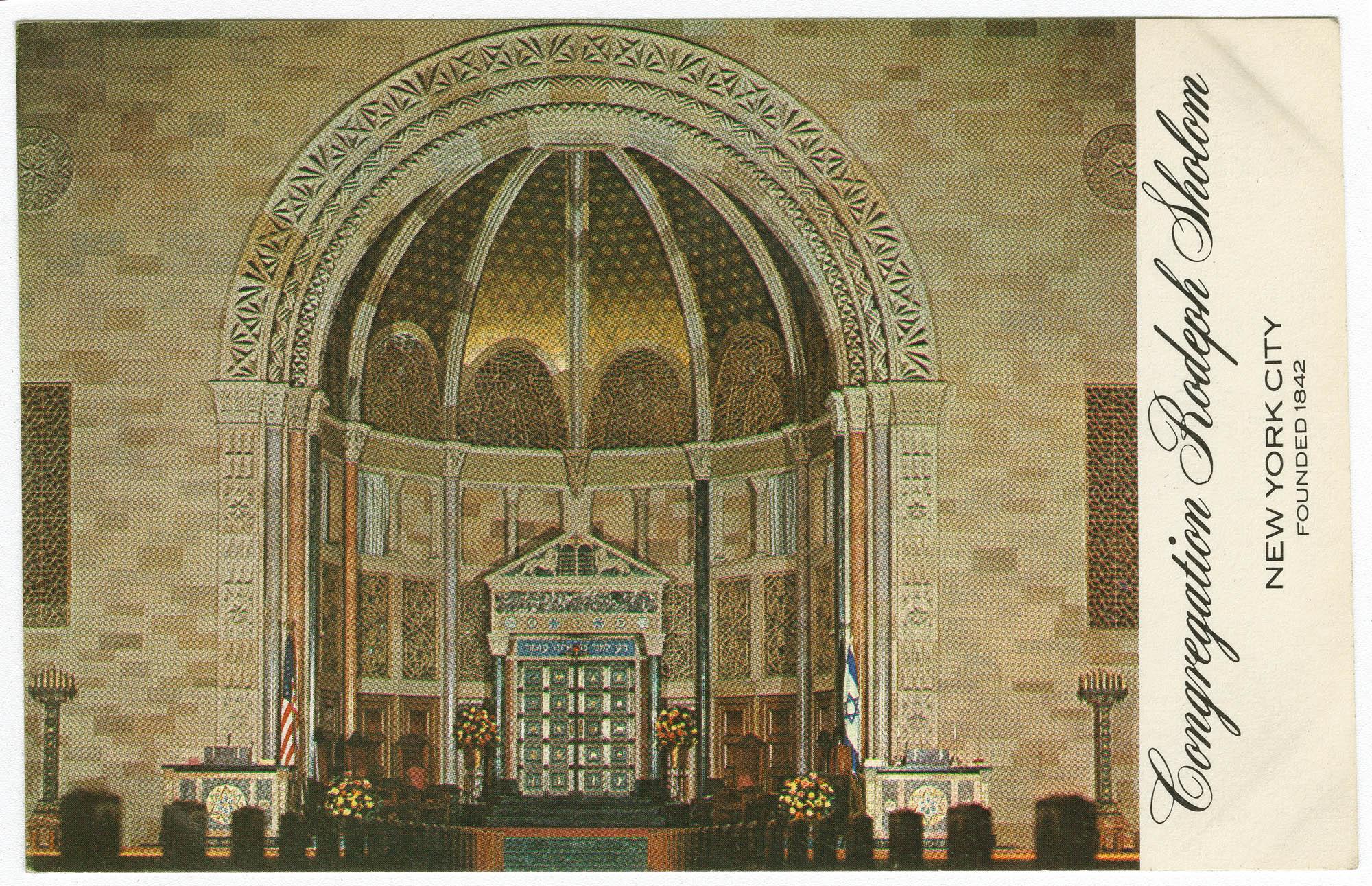 Congregation Rodeph Sholom, New York City