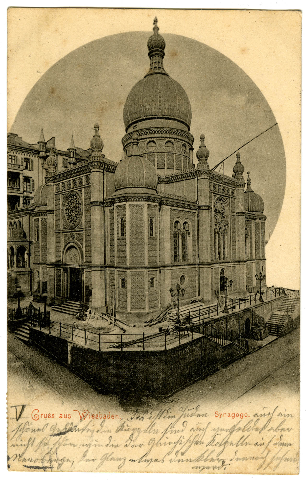 Gruss aus Wiesbaden. Synagoge.