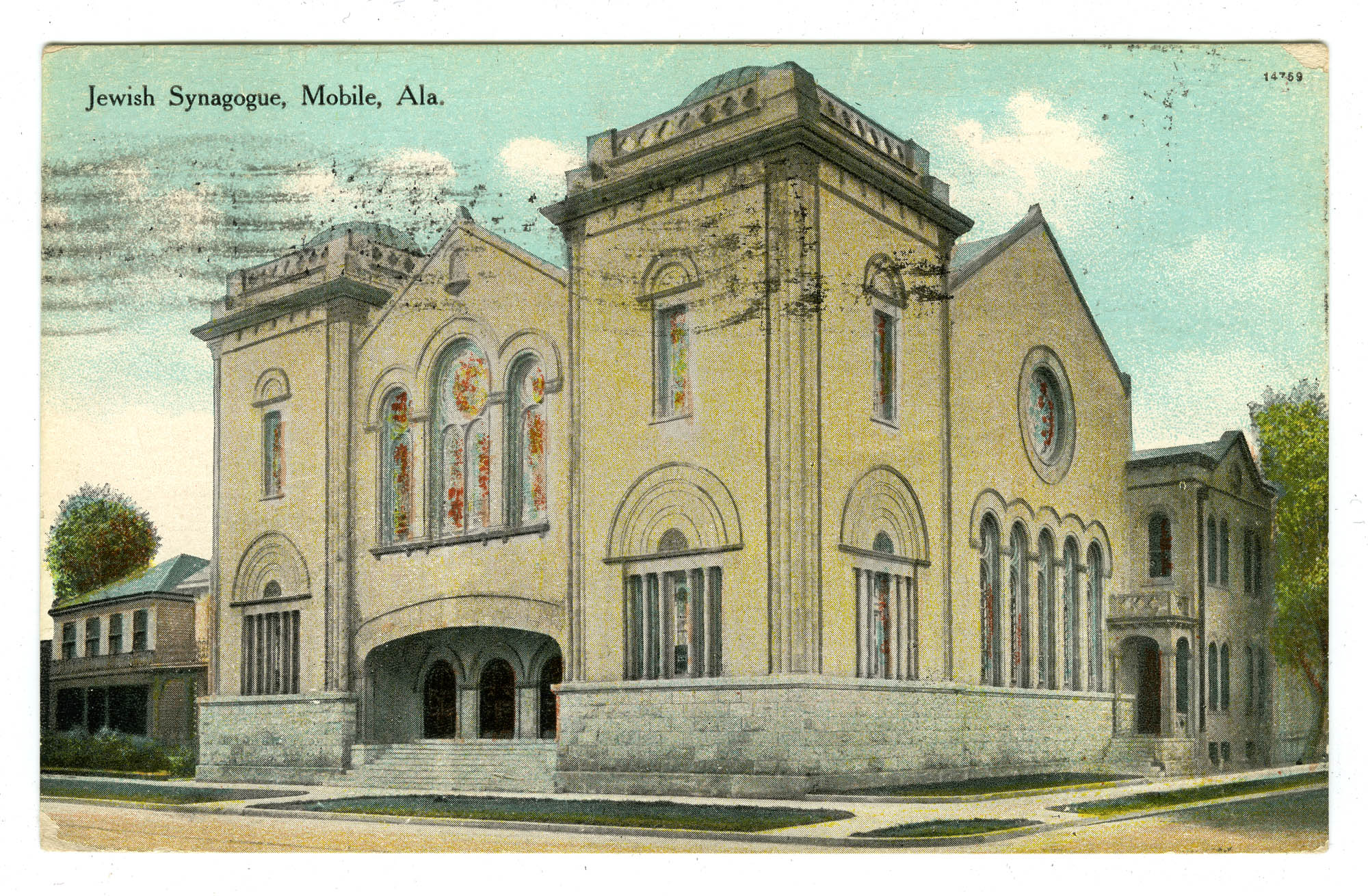 Jewish Synagogue, Mobile, Ala.