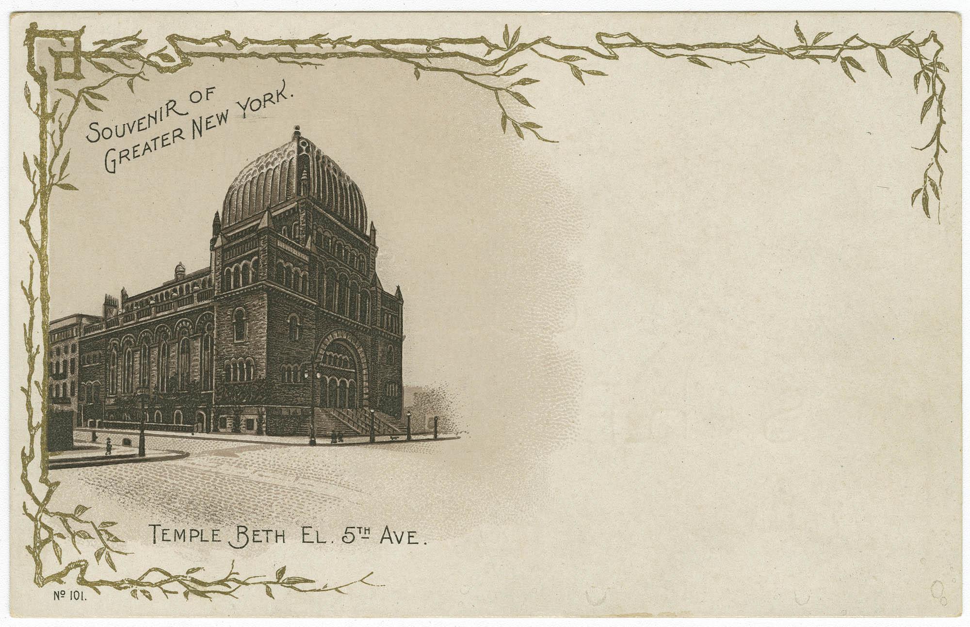 Temple Beth El. 5th Ave.