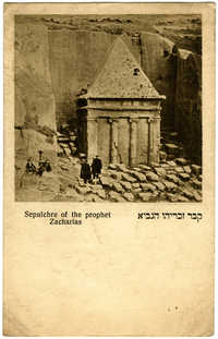 Sepulchre of the prophet Zacharias / קבר זכריהו הנביא