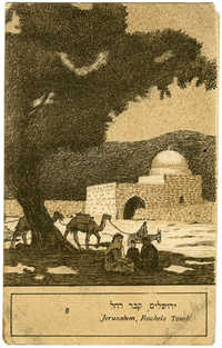 ירושלים, קבר רחל / Jerusalem, Rachels Tomb
