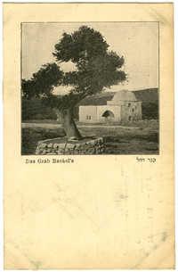 Das Grab Rachel's / קבר רחל