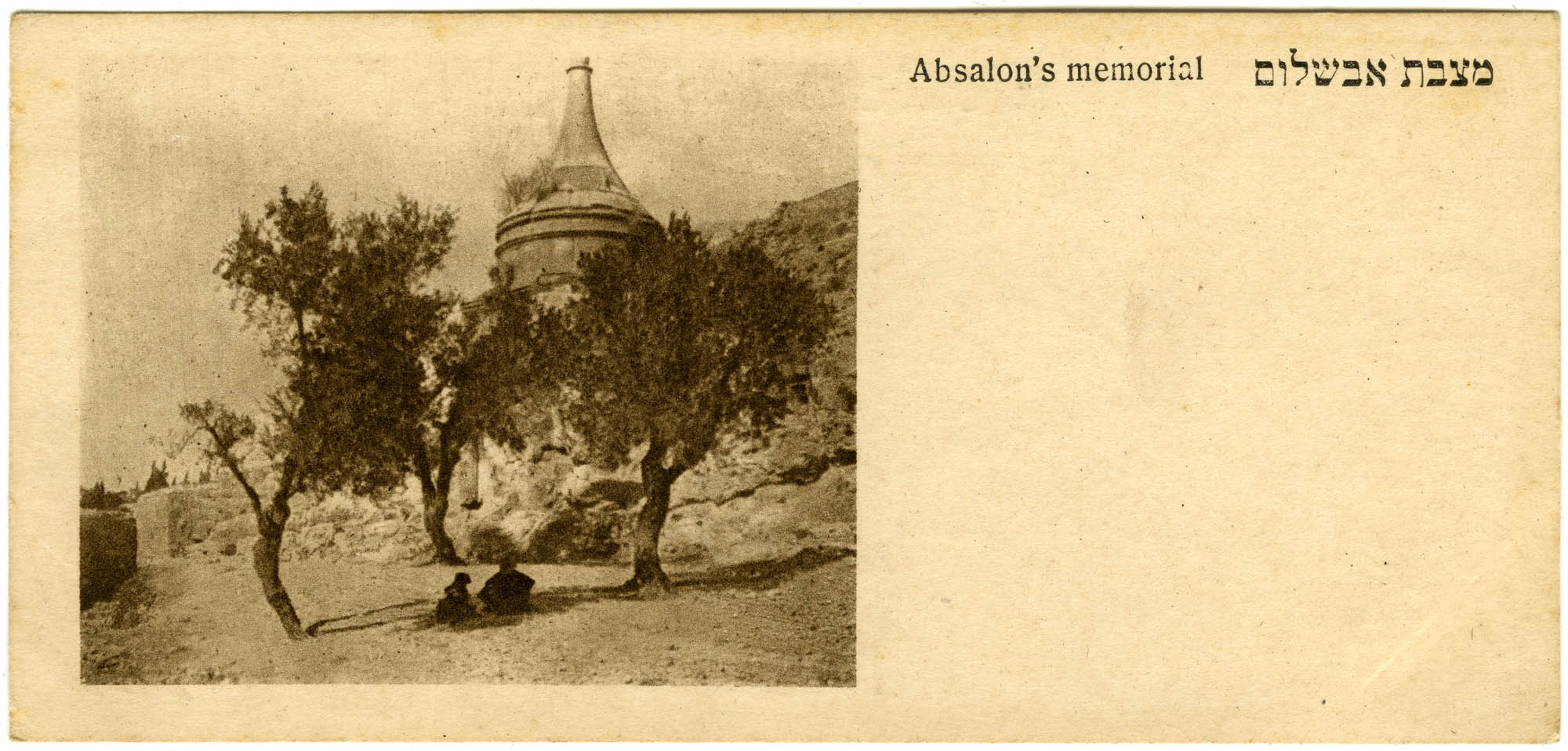 Absalon's memorial / מצבת אבשלום