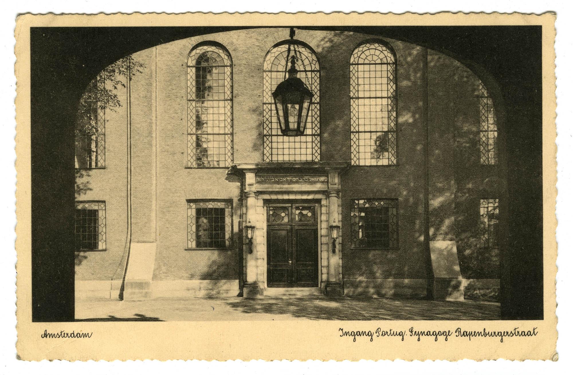 Amsterdam, Ingang Portug. Synagoge Rapenburgerstraat