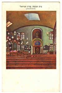 Schiffschul / בית הכנסת עדת ישראל