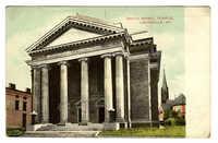 Adath Israel Temple, Louisville, Ky.