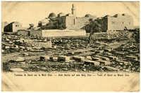 Tombeau de David sur le Mont Sion. / Grab Davids auf dem Berg Zion. / Tomb of David on Mount Zion.