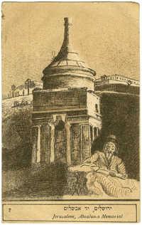 ירושלים, יד אבשלום / Jerusalem, Absaloms Memorial