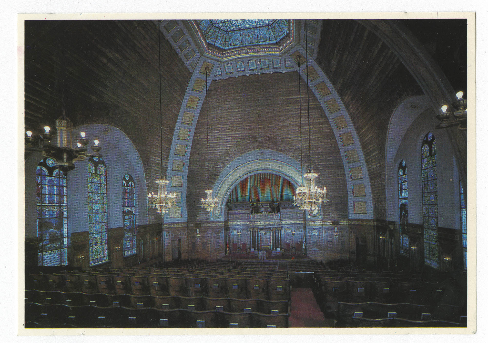 Rodef Shalom Temple, Pittsburgh, Pennsylvania