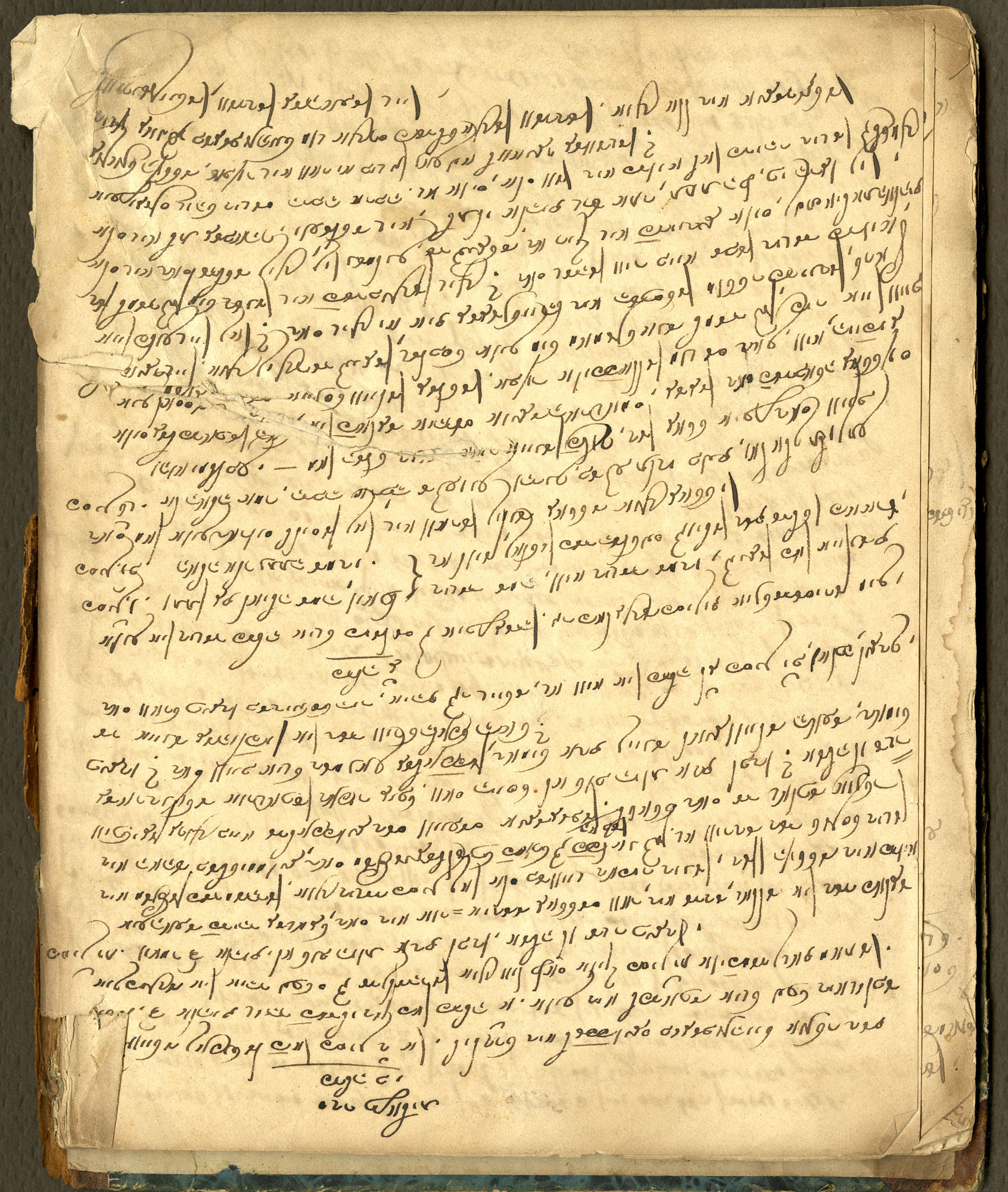 Gustave M. Pollitzer's prayer book in Yiddish