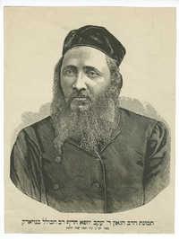 תמונת הרב הגאון ר' יעקב יוזפא חריף רב הכולל בנויארק