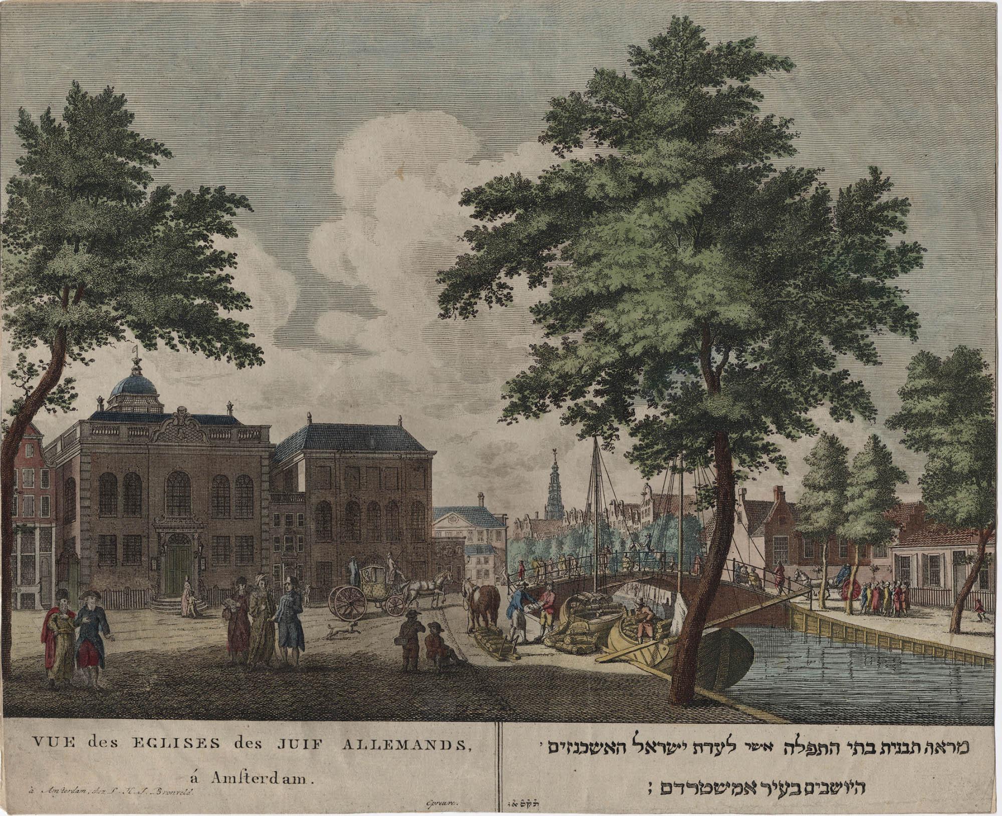 Vue des Églises des Juif Allemands, á Amsterdam / מראה תבנית בתי התפלה אשר לעדת ישראל האשכנזים היושבים בעיר אמשטרדם