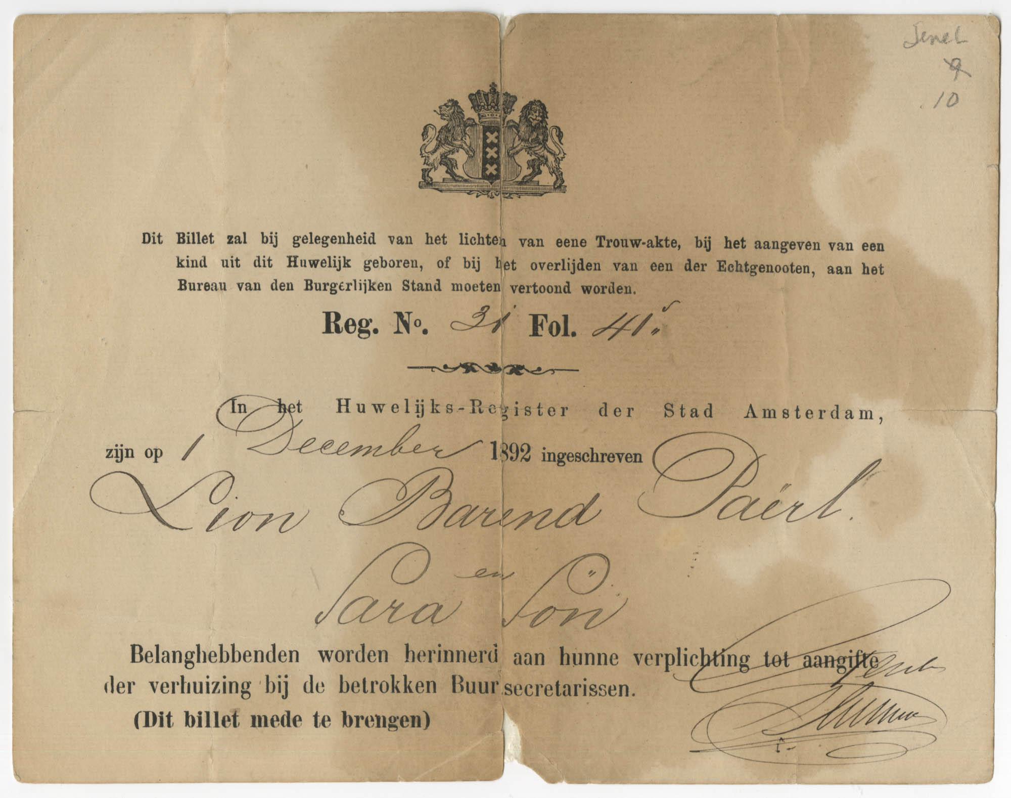 Lion Barend Paerl marriage certificate, 1892