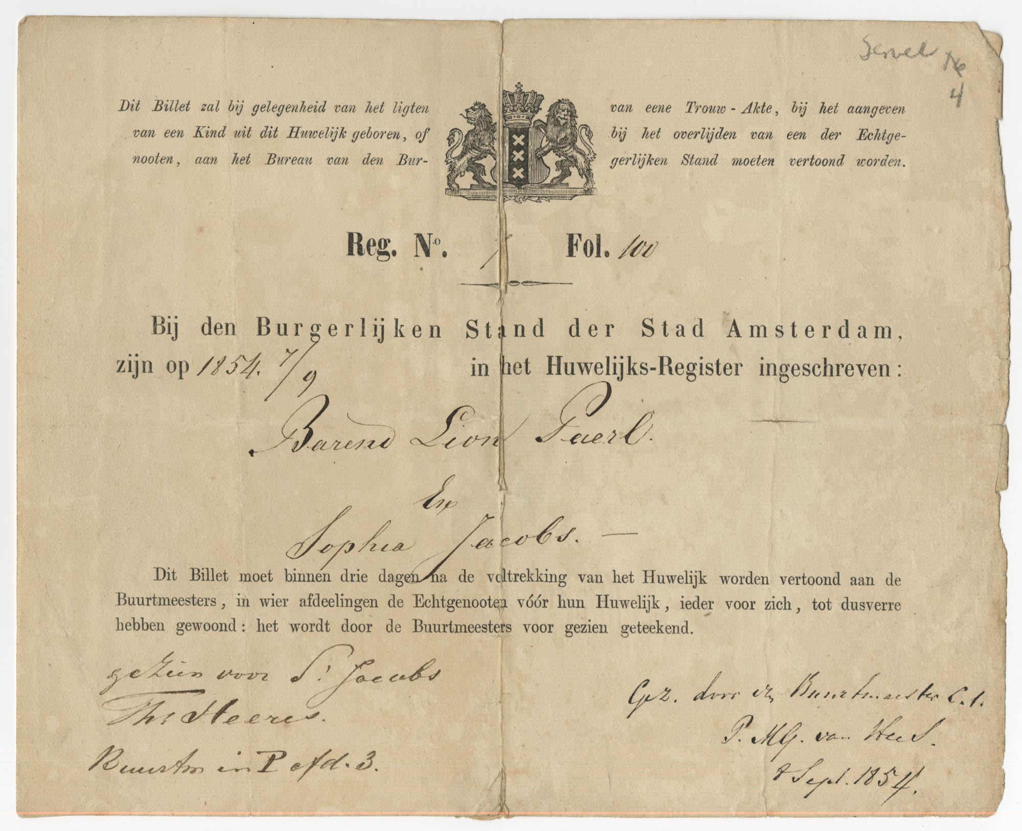 Barend Lion Paerl marriage certificate, 1854