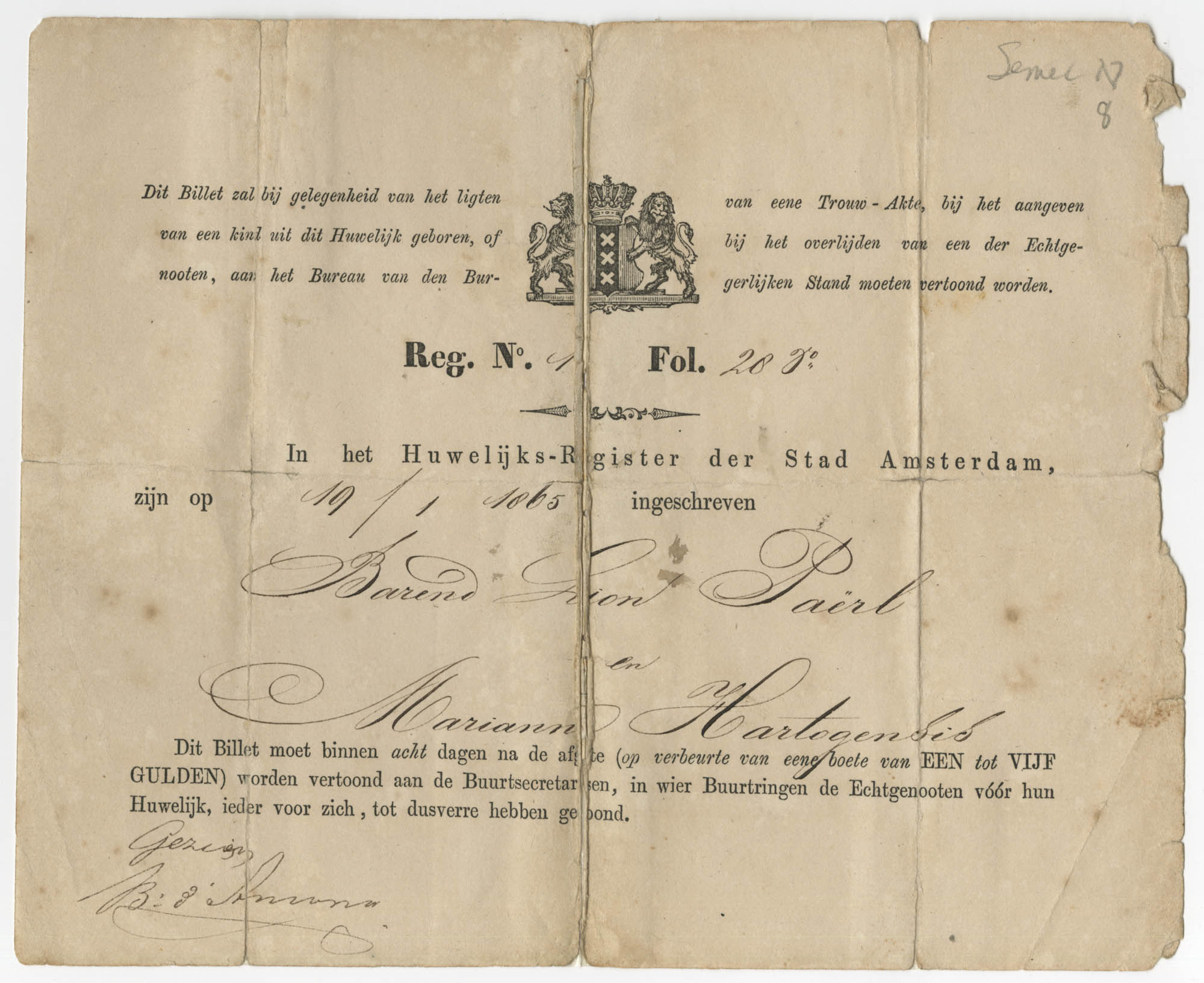 Barend Lion Paerl marriage certificate, 1865