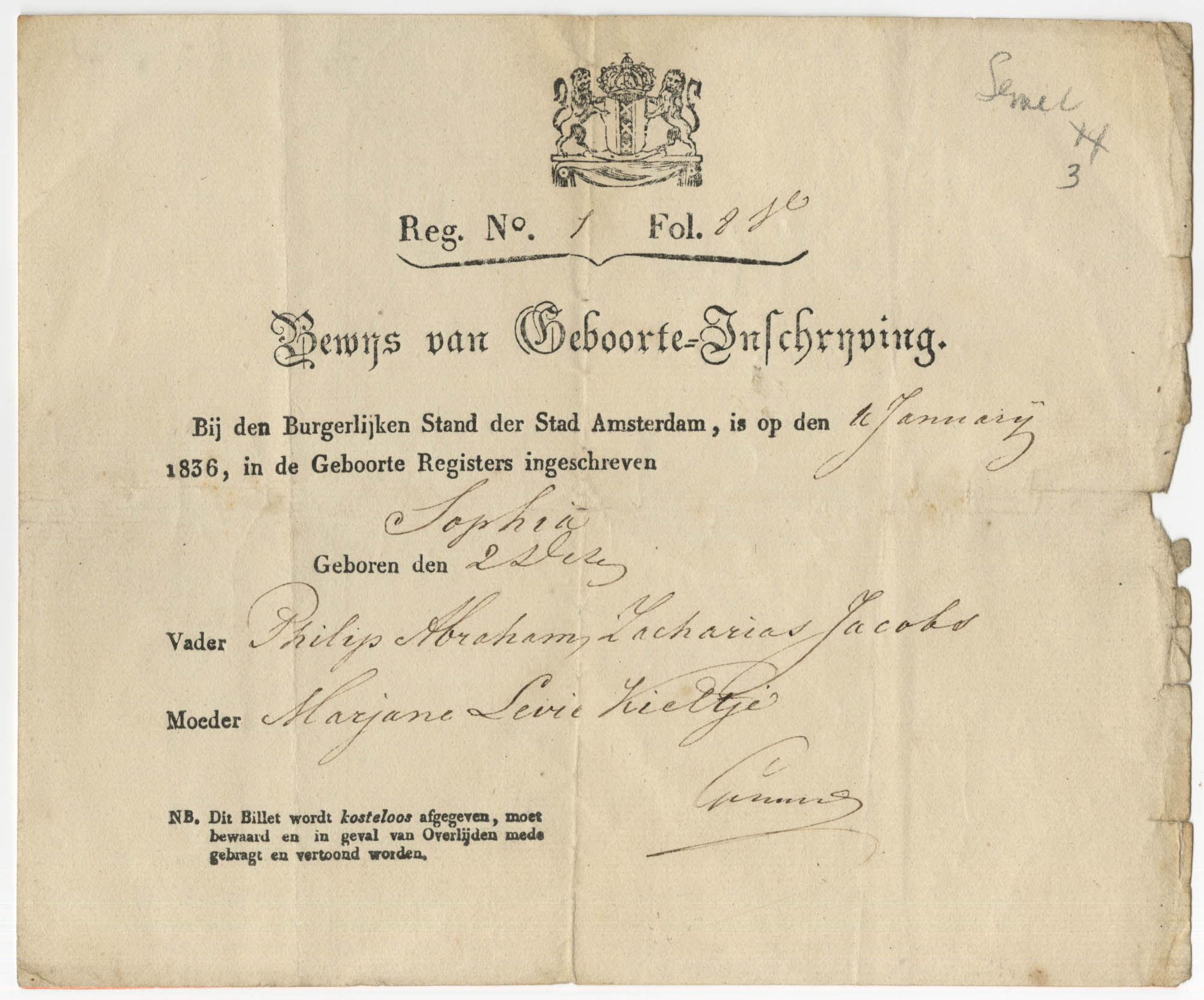 Sophia Jacobs birth certificate, 1836