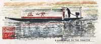 A workboat on the Yangtze