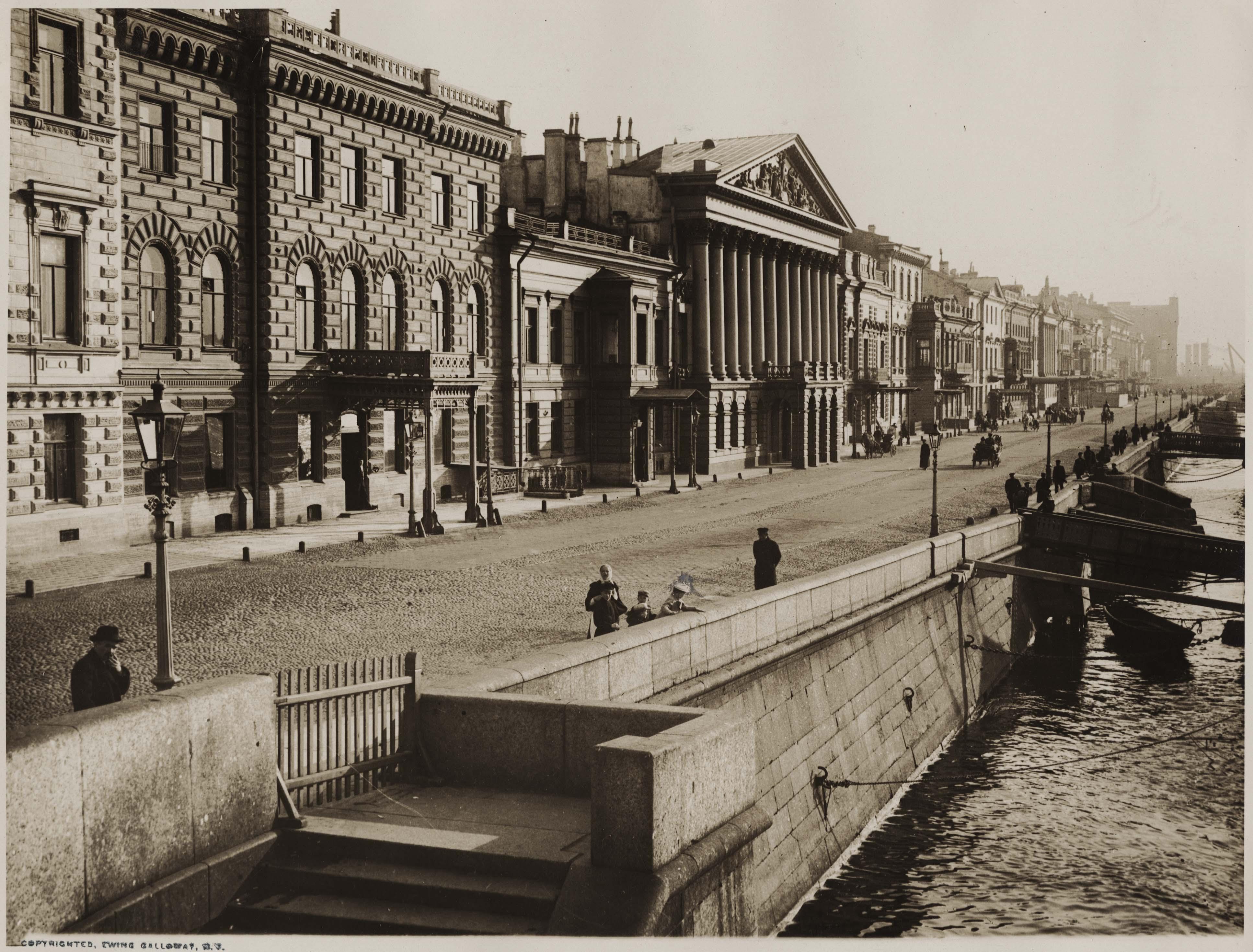 Leningrad, U.S.S.R.