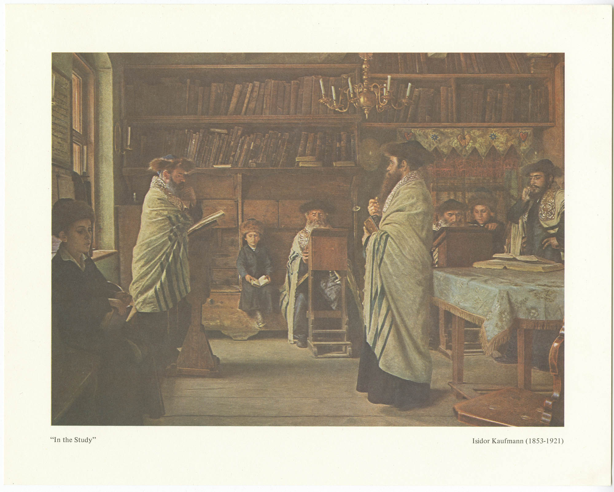 In the Study