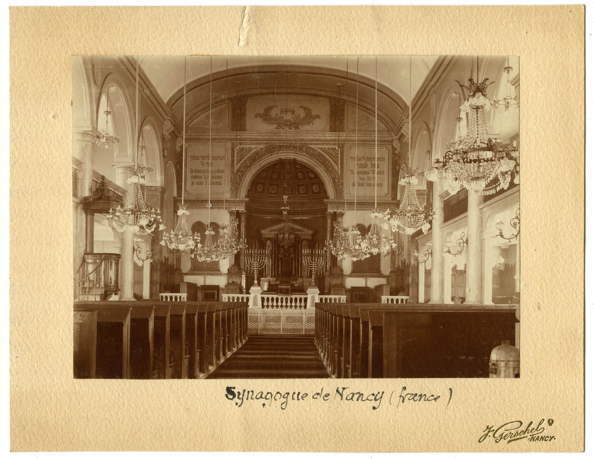 Synagogue de Nancy (France)