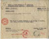 1946 Memo from United Jewish Communities of Yugoslavia, to Martha Bauer