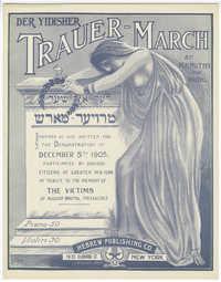 Der Yidisher Trauer-March / דער אידישער טרויער מארש